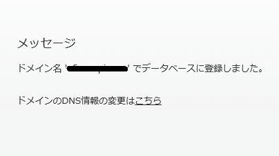 namesakusei-