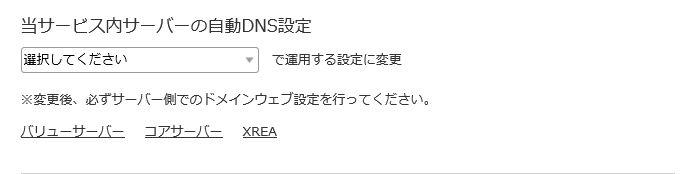 namesakusei-2-