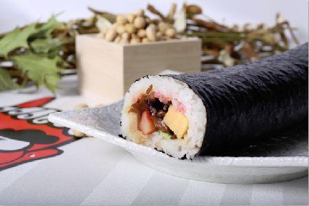 makizusi