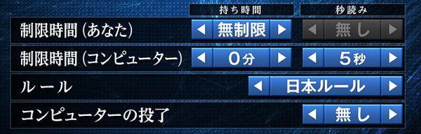 saikyouigo10