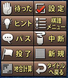 saikyouigo11